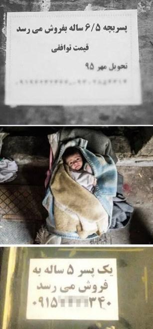 آگهی فروش نوزاد در ایران