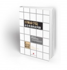 chineseSimple-book