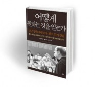 kor-book