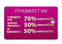 VIP cards BG