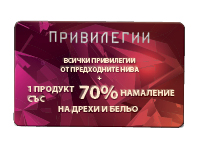 VIP cards BG 7