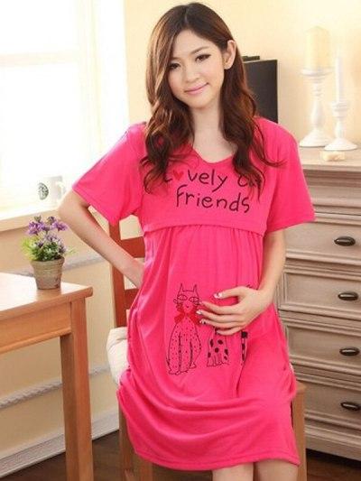 Lovely Cat Friends Print Nursing Pink Sleepwear