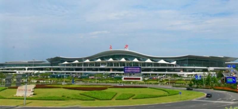 Aeroporto Internacional Changsha Huanghua, Changsha, Hunan, China - Foto Governo Popular da Província de Hunan
