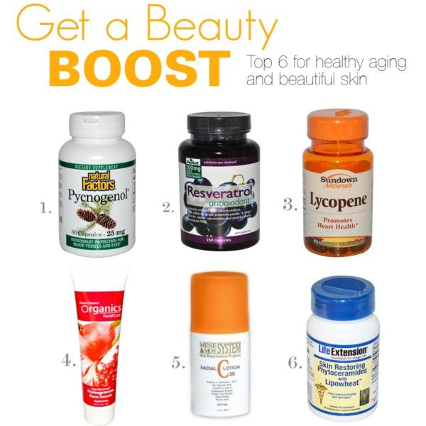 get a beauty boost