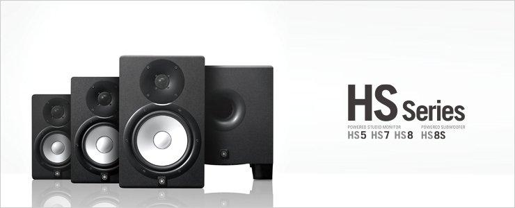 yamaha hs series monitores de referencia