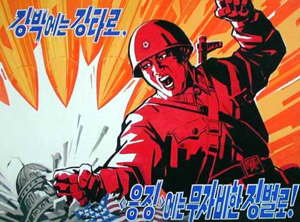 A poster depicting North Korea's military power is displayed in the communist state and released by North Korea Central News Agency, 31 January 2003.