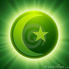 Islam Logo