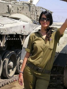 IDF woman soldier