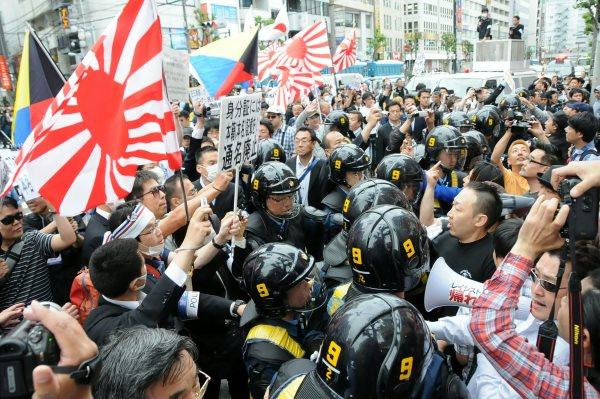 Anti-Korean protest in Tokyo