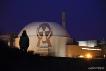Projection on Borssele Nuclear Power Station