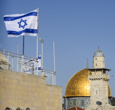 Flag of Israel and Dome of the Rock - dreamstime_114703967
