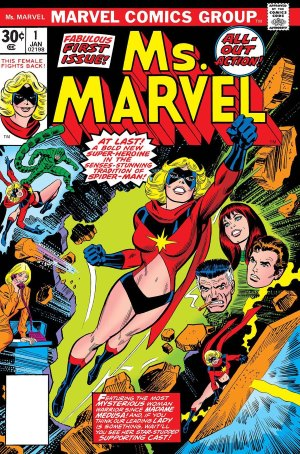 Ms Marvel - January 1977
