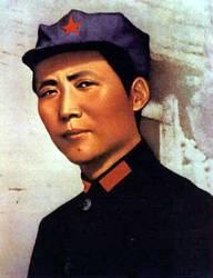 Painting of the young Mao Tse Zedong (1893)