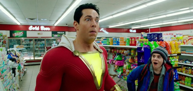 Shazam in the store