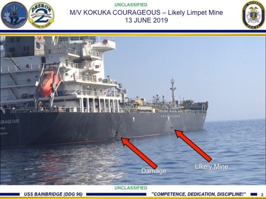 Photo of Damaged Tanker, M/V Kokuka Courageous
