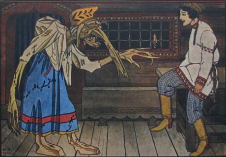 Baba Yaga by Ivan Bilibin