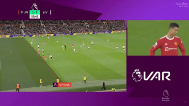The Worst VAR & Referee Decision Against Manchester United In EPL This Season
