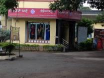 KSIC factory outlet shop