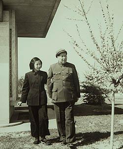 Chairman and Madam Mao