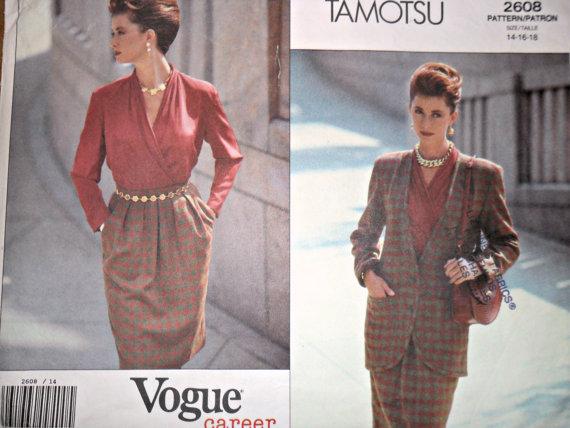 Tamotsu Vogue 2608