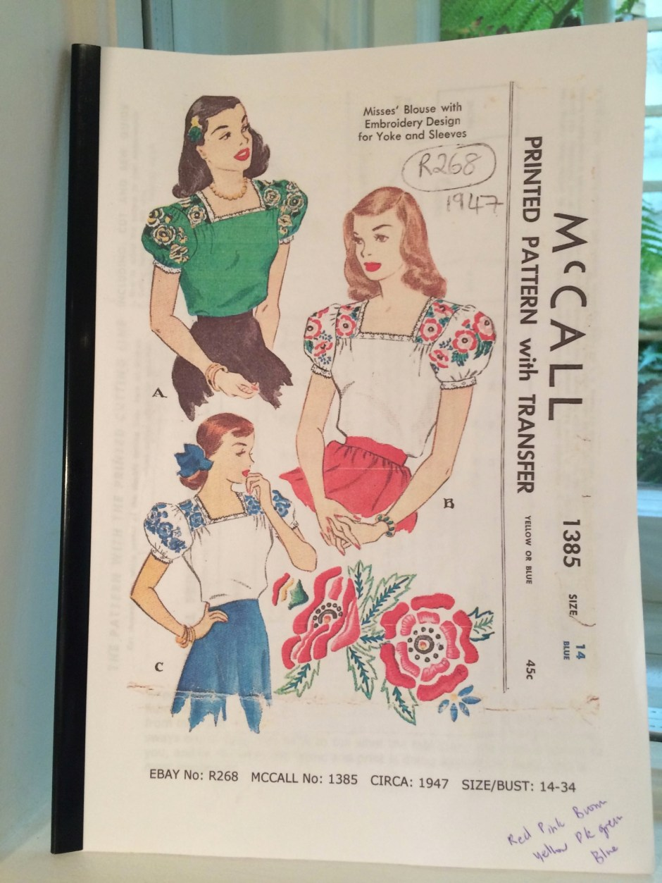 Reproduction pattern, eBay