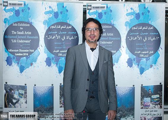 Mohamed Jameel Hasanain 7