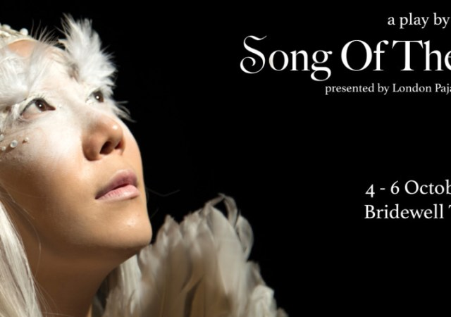 Song Of The Swans 1