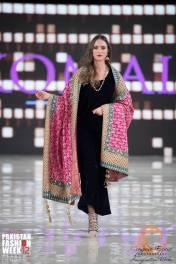 Designer Komal Nasir (5)