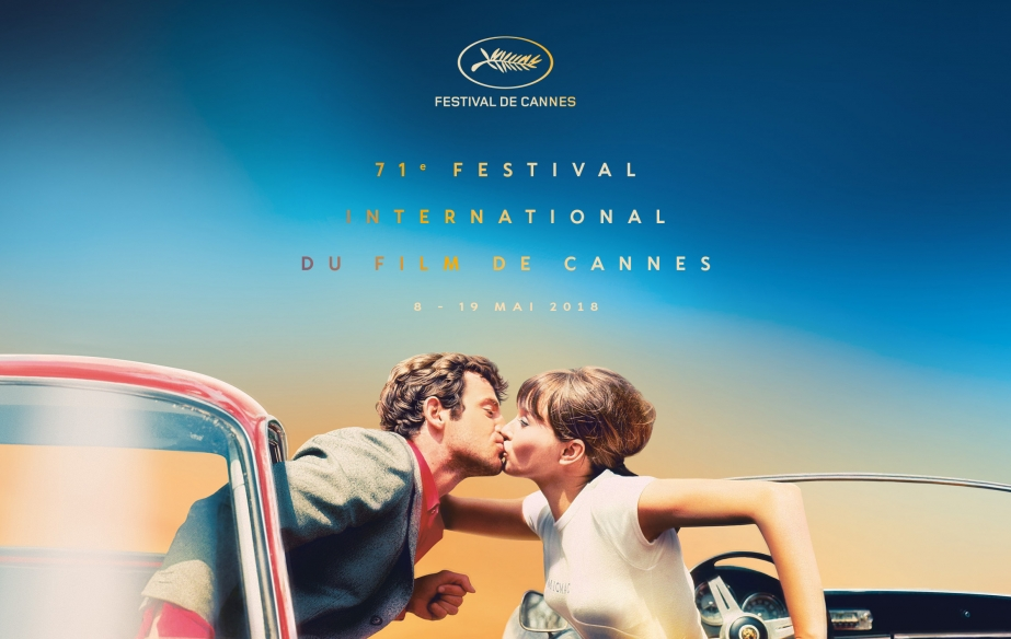 Official poster of 71st festival de cannes
