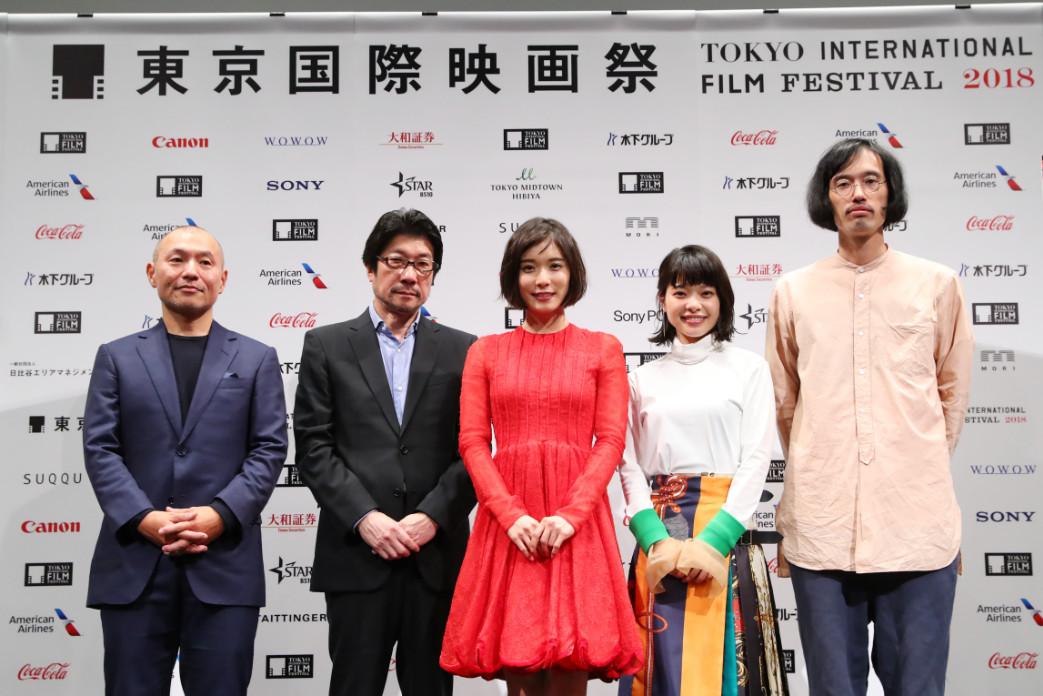 Press conference tiff