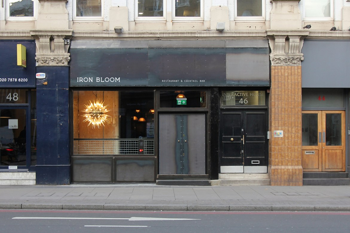 Iron bloom london