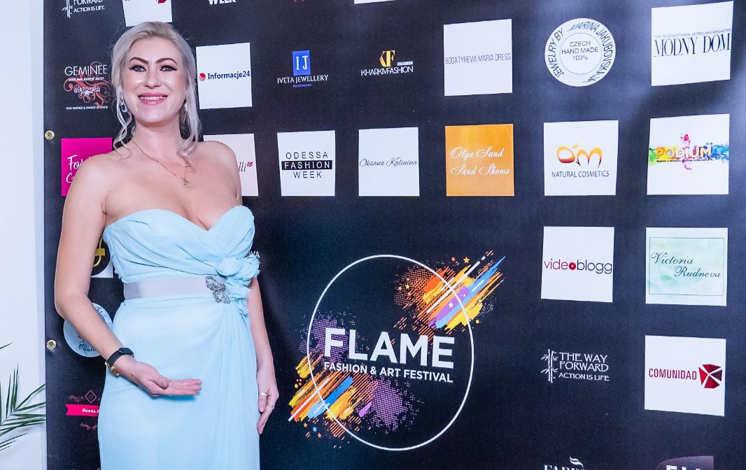 Yana flame
