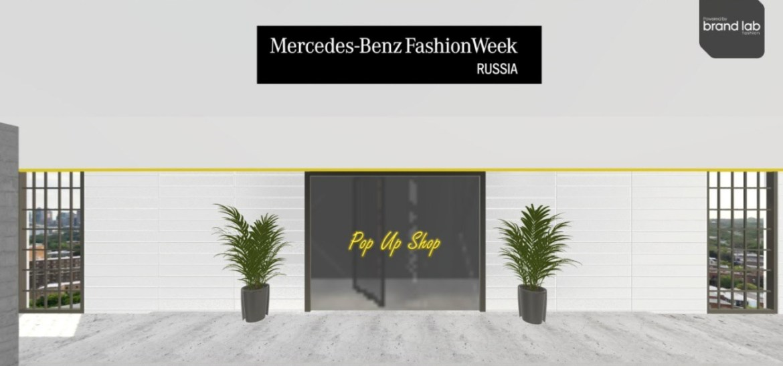Virtual showroom pop up shop