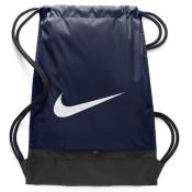 Amazon: Nike Brasilia Training Gymsack $12 (Reg. $16)