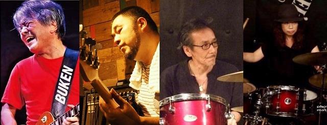 Buken East Band