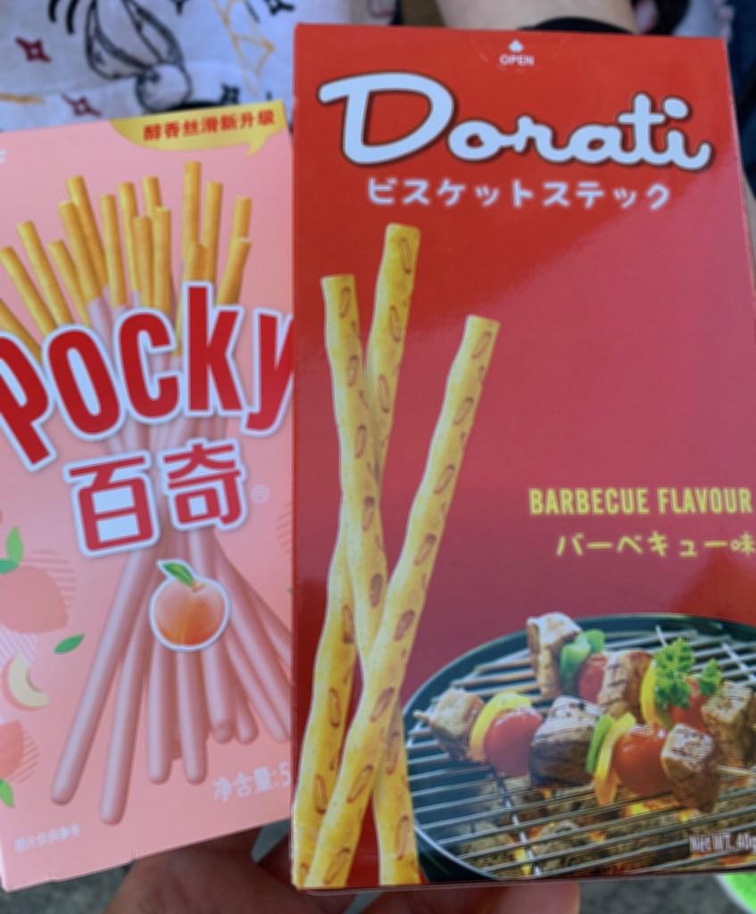 Snack asiatici.