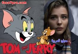 فيلم Tom and Jerry 2021