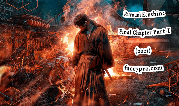 فيلم Rurouni Kenshinl (2021)