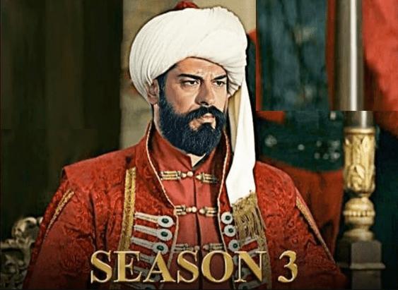 مسلسل المؤسس عثمان الموسم الثالث