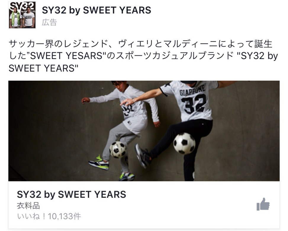 SY32 by SWEET YEARS