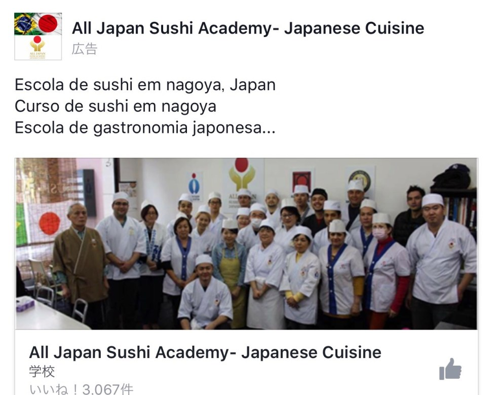 All Japan Sushi Academy Japanese Cuisine