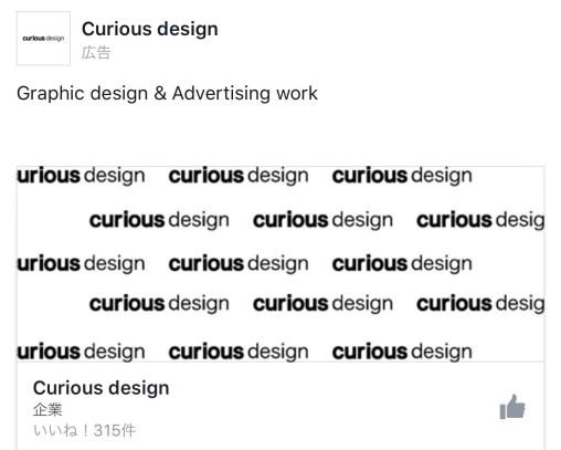 Curious design
