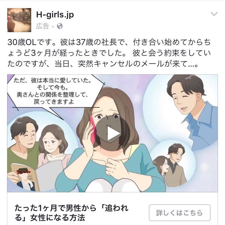 H-girls.jp