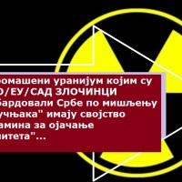 """Биљана Диковић: Осиромашени уранијум којим су НАТО/ЕУ/САД ЗЛОЧИНЦИ бомбардовали Србе по мишљењу """"стручњака"""" има својство """"витамина за ојачање имунитета""""..."""