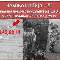 Земљо Србијо... Социјална помоћ мајци 3 000 а хранитељима 30 000 по детету!