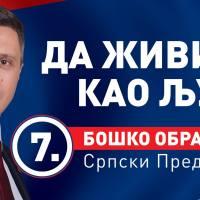Списак јавних личности и организација које су подржале кандидатуру Бошка Обрадовића