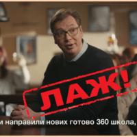 Миланко Шеклер: Лажна кафана, лажна академија... Права је само беда и мука!