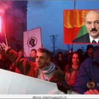 БЕЛОРУСИЈА: МИНСК - Почела обојена револуција против Лукашенка, полиција хапси све редом