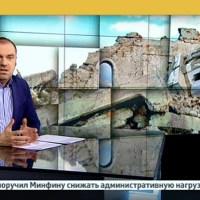 Россия 24: Ко стоји иза протеста по Србији и потпаљивања Македоније? (видео)