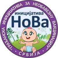 """Реаговање УГ """"Грађанска иницијатива за необавезну вакцинацију"""" на изјаву Миодрага Чолића (САНУ)"""